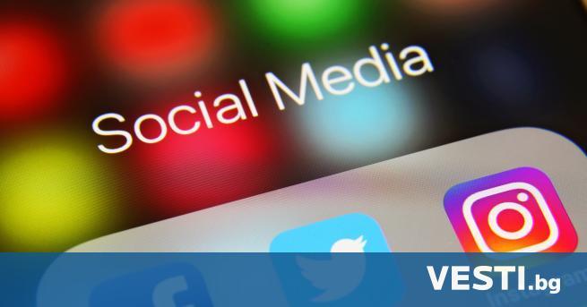 Instagram е една от най-популярните социални мрежи сред младежите, но