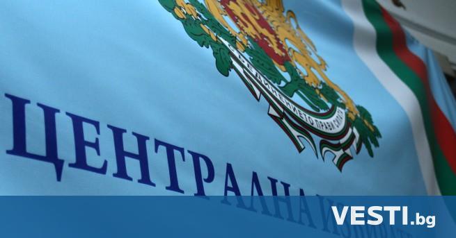 епутатите дадоха ход на нова процедура за избор на председател