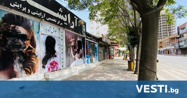 Т ова място е сред последните в Кабул, където жените
