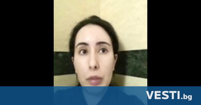 П ринцеса Латифа, една от дъщерите на емира на Дубай,