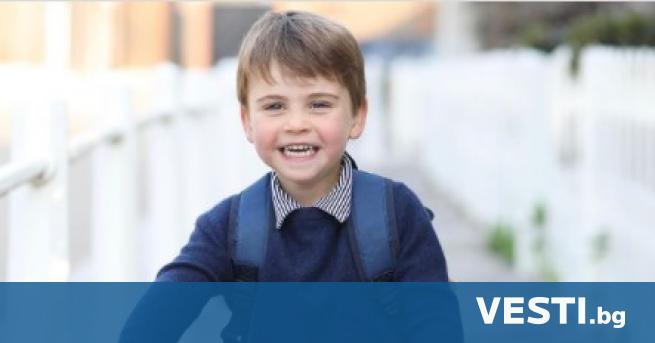 Н ай-малкото дете на Кейт Мидълтън и принц Уилям, принц