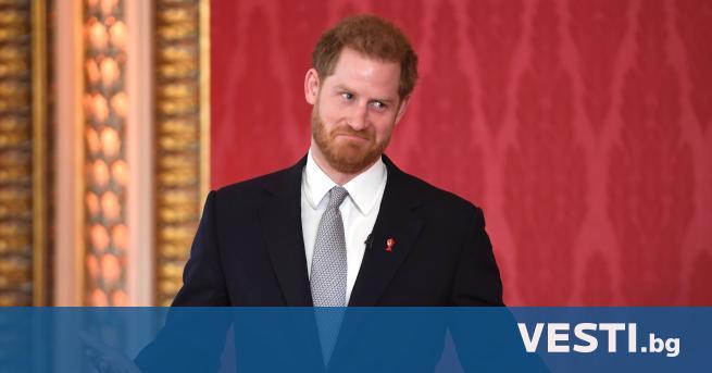 Б ританският принц Хари пише мемоари, които ще бъдат публикувани