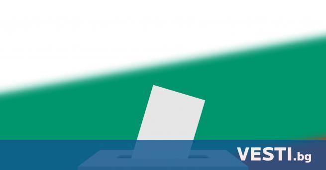 class=first-letter-big>Б СПодобри представителите на гражданската квота в своите кандидатдепутатски листи,