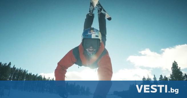 Първият в света ски рампов лупинг - Любопитно | Vesti.bg