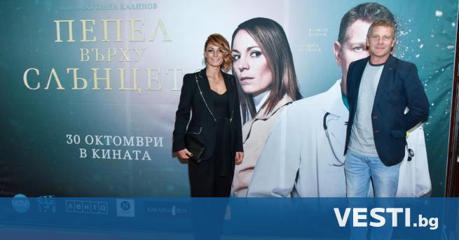 """чера се състоя гала премиерата на новия български филм """"Пепел"""