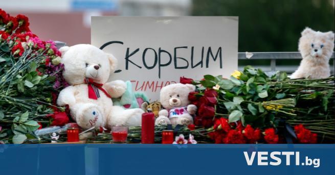 Д нешната стрелба в училище в руския град Казан напомня