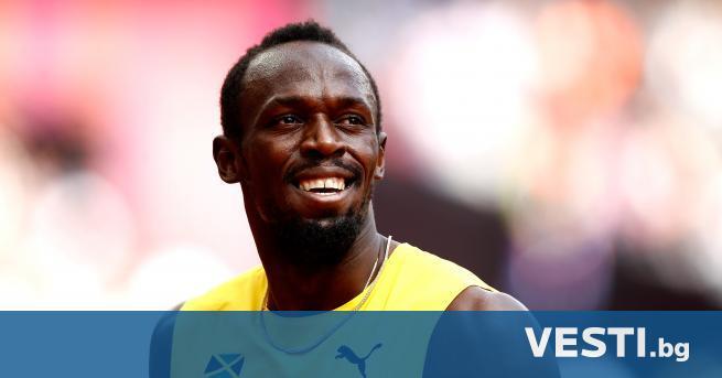 О лимпийският шампион Юсейн Болт стана баща на близнаци, пишат
