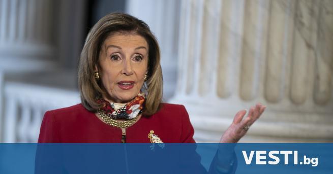 редседателката на Камарата на представителите на американския Конгрес Нанси Пелоси