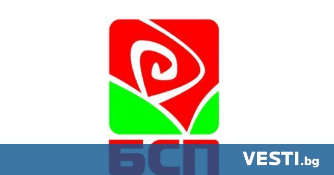 Б СП ще настоява за промяна на структурата на бъдещия