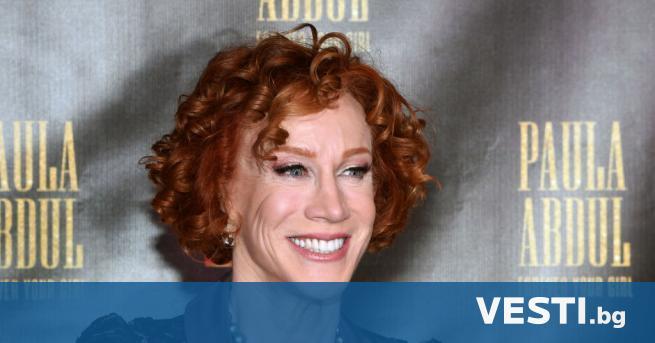 А мериканската актриса Кати Грифин разкри, че е болна от