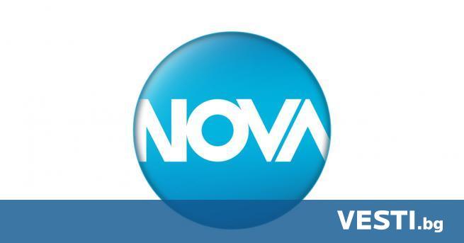 Н овините на NOVA са най-използваният източник на информация в