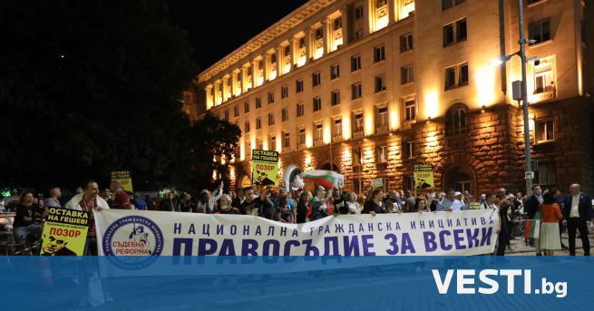 77-ия ден на антиправителствени протести недоволните граждани блокираха движението по