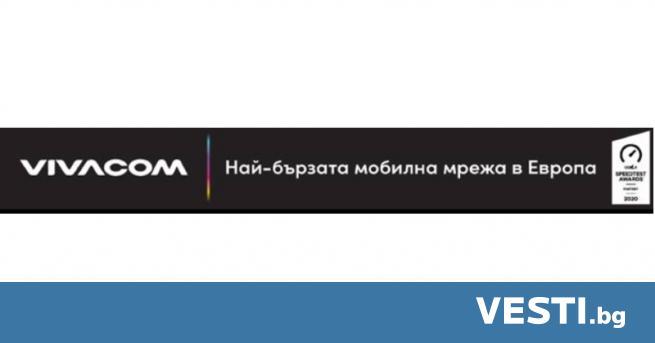 Vivacom работи в пълно съответствие с националното и международното законодателство