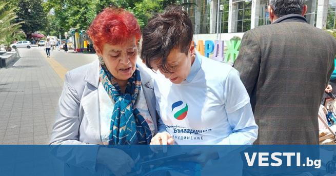 Д емократична Българиязапочна кампания в цялата страна, с която показва
