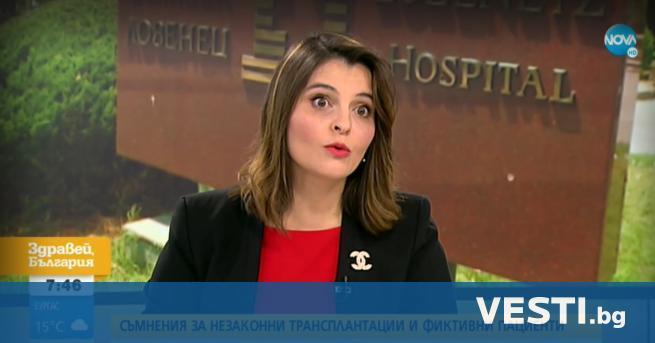 """П равителството отстрани цялото ръководство на болница """"Лозенец"""" в София."""