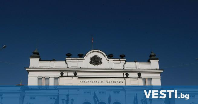 П ървото заседание на 45-то Народно събрание ще се състои