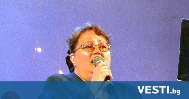 Д нес се прощаваме с певицата Ваня Костова, която почина