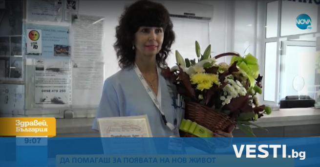 кушерка от Пловдив беше обявена за най-добрата в Европа. Тя