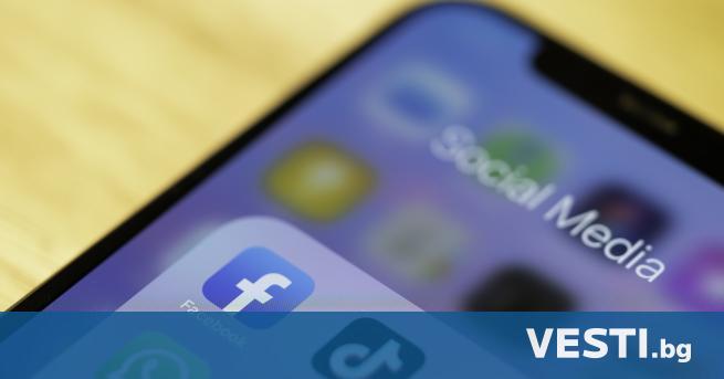 Т ехнологичните гиганти Facebook и Telegram бяха глобени в Русия