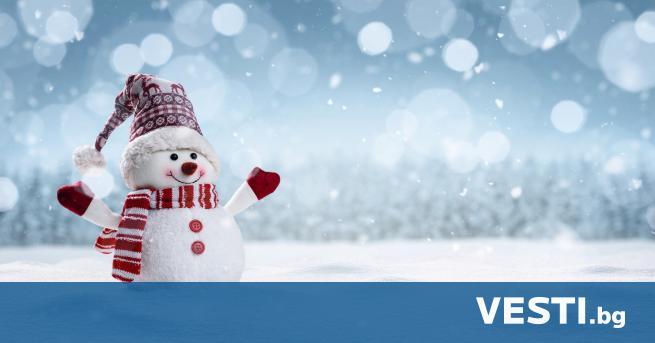 ай-ниските температури у нас през декември ще бъдат между -12