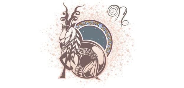 козирог зодия зодии хороскоп хороскопи