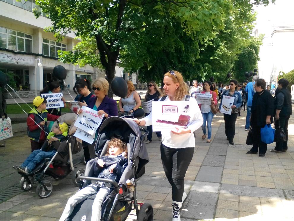 Родители на деца с увреждания: Искаме промяна на системата ... - photo#16