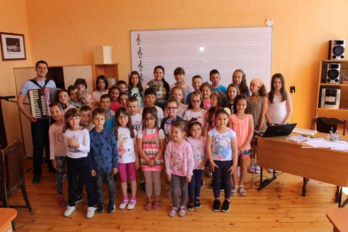 Летни школи в Банско