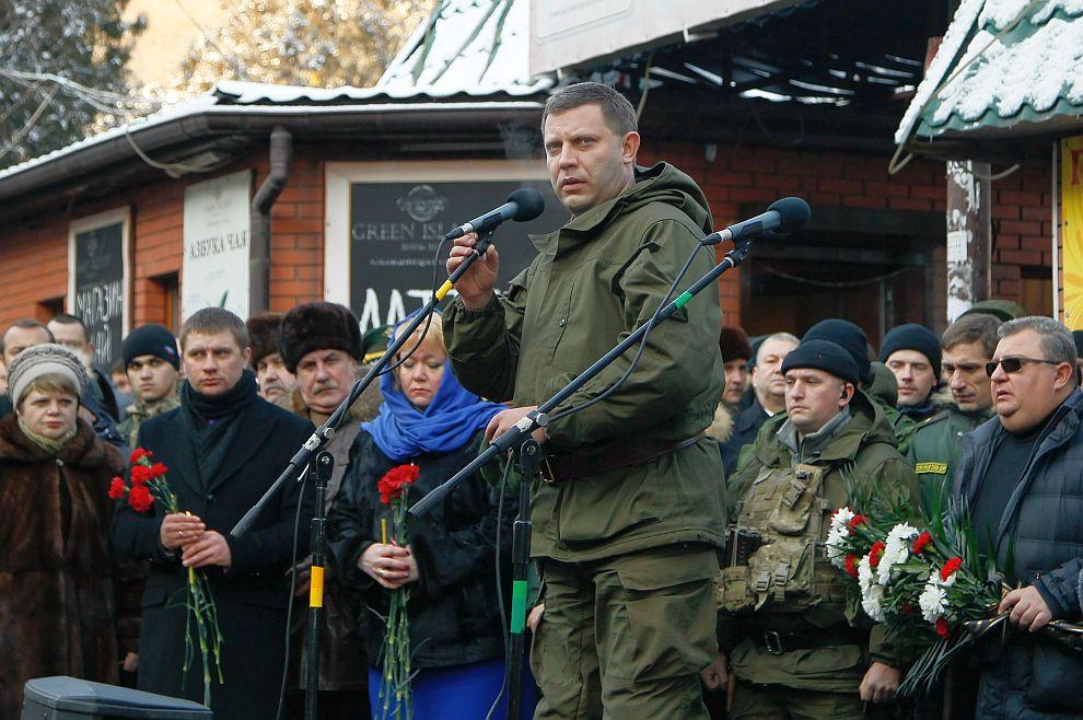 Лидерът на ДНР Александър Захарченко