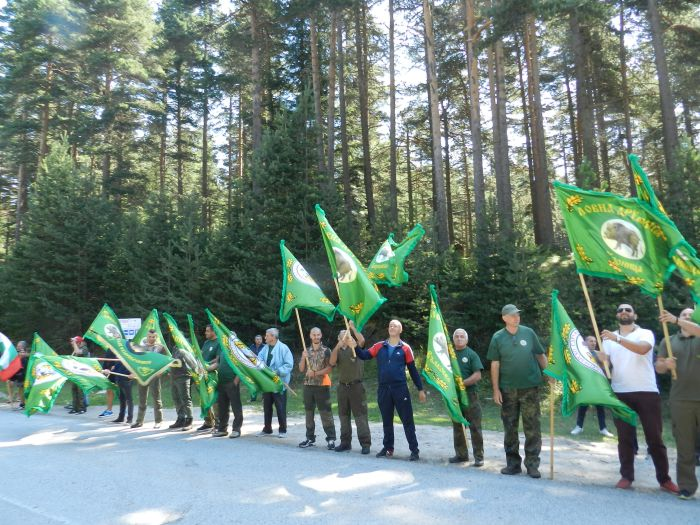 Регионален събор събра на една поляна ловните тружинки в Пиринско