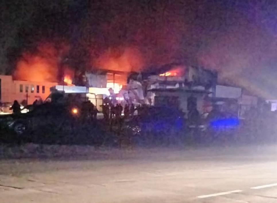 Голям пожар във Войводиново