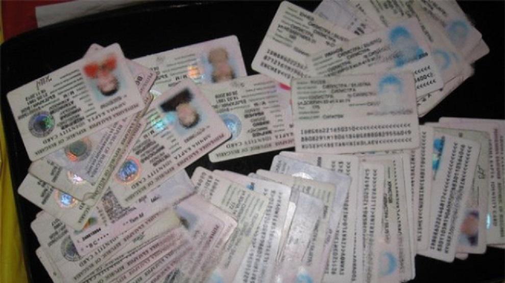 документи за самоличност лични карти