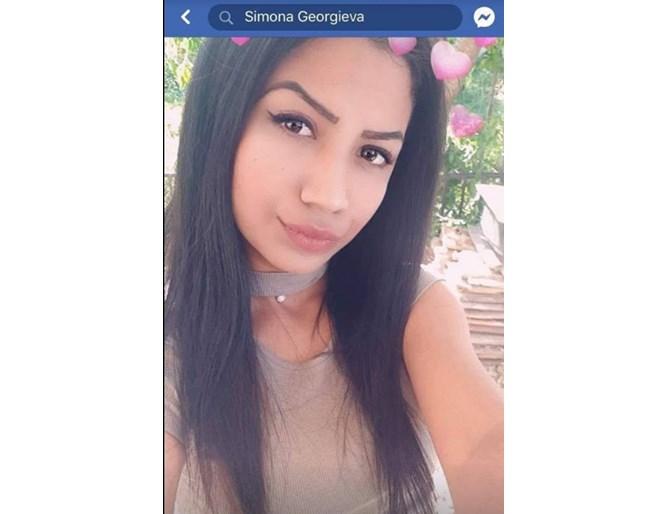 Симона Георгиева