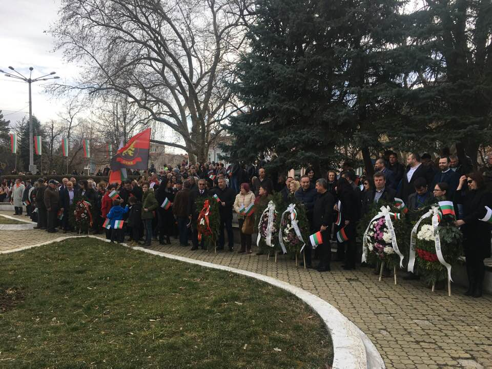 Кюстендил тържествено отбеляза националният празник