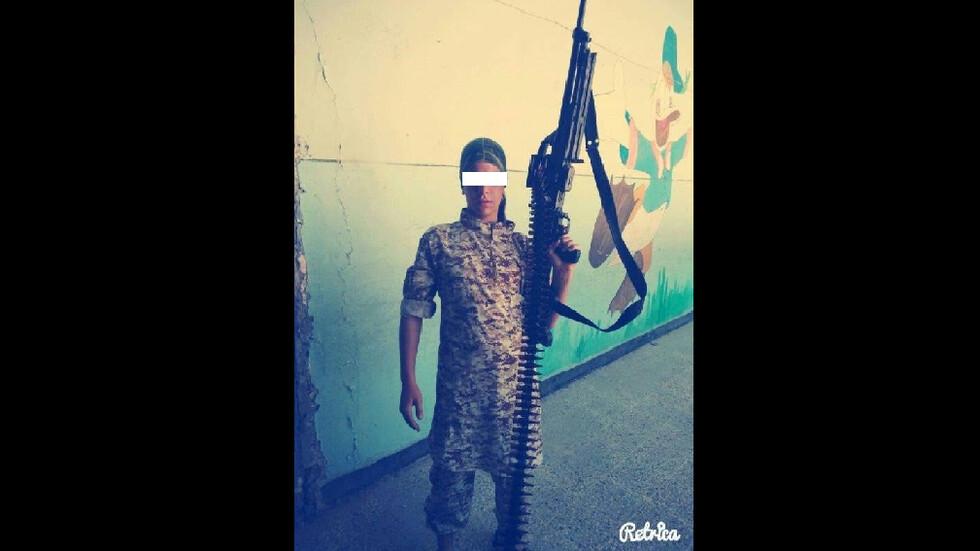 тероризъм