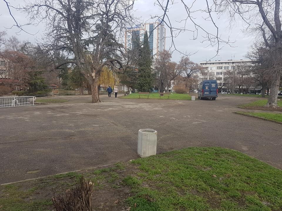 парк Стара Загора