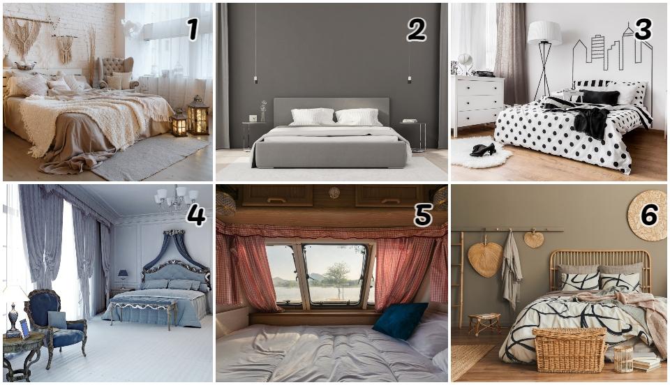 спалня тест легло